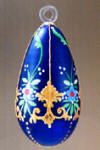 Egyptian blown glass Christmas ornament