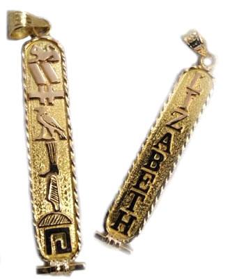 personalized arabic cartouche necklace