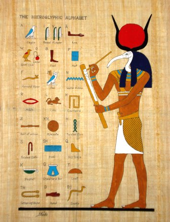 Papyrus painting hieroglyphic alphabet with thoth