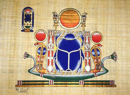 Papyrus Painting - Sac...