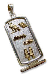 Personalized Egyptian Wide Cartouche in sterling silver with 18k gold symbols